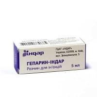 Гепарин-Индар 5000 МО/мл 5 мл (25000МО) №1 раствор
