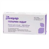 Гепарин-Индар 5000МО/мл N5 раствор