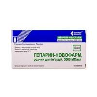 Гепарин-Новофарм 5000 МО/мл 5 мл №5 раствор
