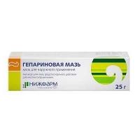 Гепариновая Мазь 25 г