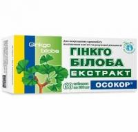 Гинкго Билоба 200 мг N60 таблетки