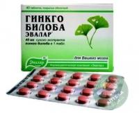 Гинкго-билоба 40 мг №40 таблетки