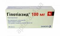 Гипотиазид 100 мг №20 таблетки
