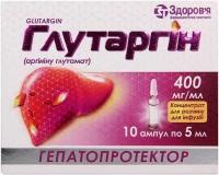 Глутаргин 40% 5 мл №10 порошок для приготовления раствора для инфузий