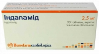 Индапамид 2.5 мг №30 таблетки