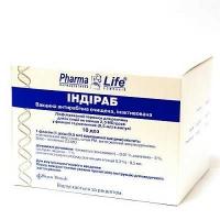 Индираб 1 доза + 0.5 мл N10 порошок
