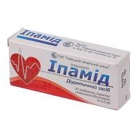 Ипамид 0.0025 г №30 таблетки