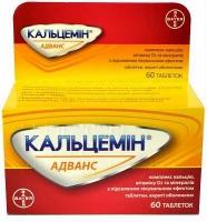 Кальцемин Адванс N60 таблетки