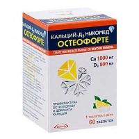 Кальций-D3 Никомед Остеофорте №60 таблетки