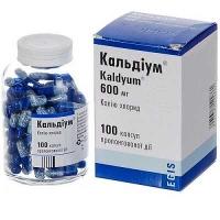 Кальдиум 600 мг №100 капсулы