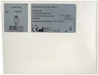 Калоприемник 12802 Alterna Post-Op Колопласт (Coloplast)