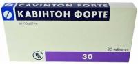 Кавинтон форте 10 мг №30 таблетки