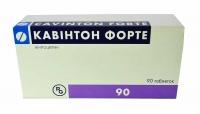 Кавинтон форте 10 мг №90 таблетки