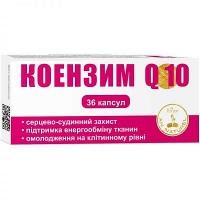 Коэнзим Q-10 300 мг №36 капсулы