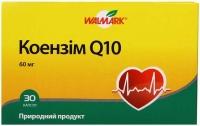Коэнзим Q10 60 мг №30 капсулы