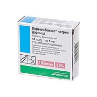 Кофеин-бензоат натрия 10% 1 мл №10 раствор для инъекций