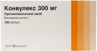 Конвулекс 300 мг №100 капсулы