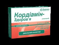 Кордиамин-Здоровье 2 мл №10 раствор