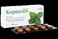 Корвалол №10 таблетки