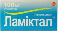 Ламиктал 100 мг №30 таблетки