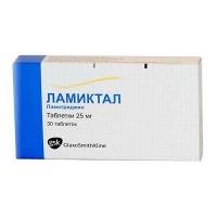 Ламиктал 25 мг №30 таблетки