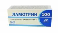 Ламотрин 100 мг №30 таблетки