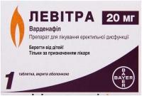Левитра 20 мг №1 таблетки
