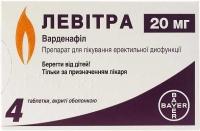 Левитра 20 мг №4 таблетки