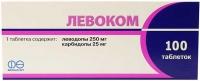Левоком 250 мг/25 мг №100 таблетки