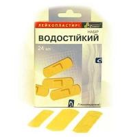 Лейкопластырь бактерицидный №24 Набор водостойкий