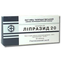 Липразид 20 №30 таблетки