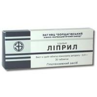 Липрил 10 мг N30 таблетки