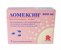 Ломексин 200 мг №3 капсулы