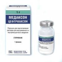Медаксон 1 г N10 порошок