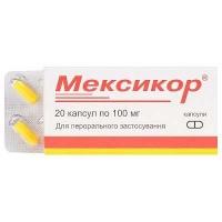 Мексикор 100 мг N20 капсулы