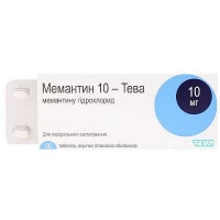 Мемантин Тева 10 мг N30 таблетки