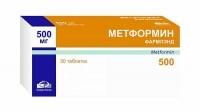 Метформин 0.5 г N30 таблетки