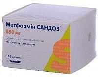 Метформин Сандоз 850 мг N120 таблетки