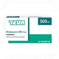 Метформин-Тева 500 мг №30 таблетки