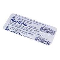 Метионин 0.25 №10 таблетки