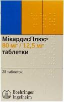 Микардис плюс 80 мг N28 таблетки