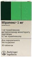 Мирапекс 1 мг №30 таблетки