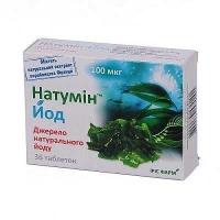 Натумин Йод 100 мкг №36 таблетки