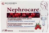 Нефрокеа №20 таблетки