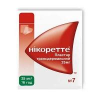 Никоретте трансдермальный пластырь 25 мг/16 ч №7
