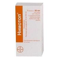 Нимотоп 10 мг 50 мл №5 раствор