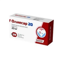 Олмесар 20 мг №28 таблетки