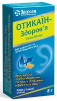 Отикаин-Здоровье 16 г №1 капли