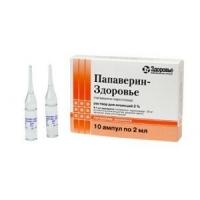 Папаверина гидрохлорид 2% 2 мл №10 раствор
