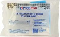 Paramed набор гинекологический смотровой №10 стерильный